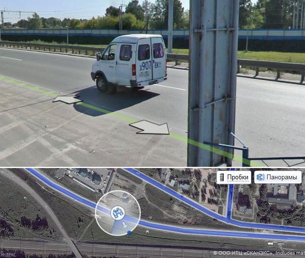 Странный снимок на Яндекс-картах