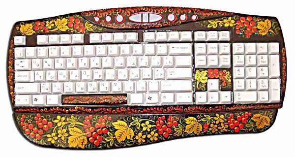 Клавиатура под Хохлому