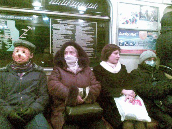 И снова маски...
